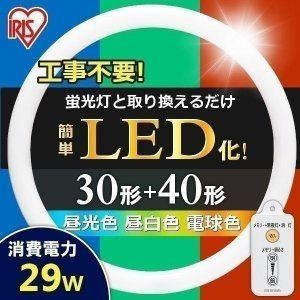 1灯で2本分の明るさ! ※リモコンの受電の基盤が入っている箇所では、一部分光らない部分がございます。...
