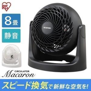 サーキュレーター 固定タイプ 扇風機 小型 家庭用 軽量 静...