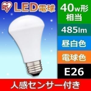 ■機能 人感センサー 明るさセンサー ■定格消費電力 5.1W ■待機電力 0.1W ■全光束 約4...