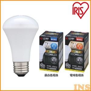 LED 電球 人感センサー 照明 ライト 自動 E26 60W 昼白色 LDR8N-H-S6・電球色 LDR8L-H-S6 ECOHiLUX アイリスオーヤマ (as)|insair-y|02
