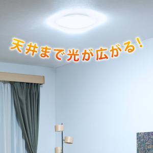 蛍光灯 LED 丸型 丸形 ランプ シーリング用 30形+40形 LDCL3040SS/D・N・L/29-C アイリスオーヤマ|insair-y|02