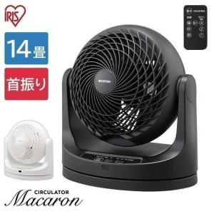 サーキュレーター 14畳 リモコン首振り 扇風機 小型 小型扇風機 マカロン型 PCF-MKC18 ...