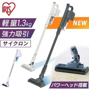 掃除機 コードレス 吸引力 サイクロン 充電式 サイクロンスティッククリーナー アイリスオーヤマ パ...