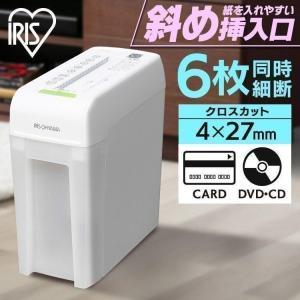 シュレッダー  家庭用 業務用 電動シュレッダー CD対応 P6HC アイリスオーヤマ (as)
