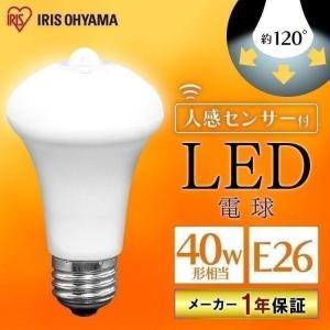 LED電球 E26 40W 人感センサー 防犯 工事不要 節電 自動消灯 人感センサー付 40形相当...