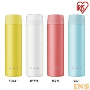 水筒 ボトル ステンレスボトル 直飲み 保冷 保温 ステンレスマグボトル コンパクト 300ml MBS-300S アイリスオーヤマ
