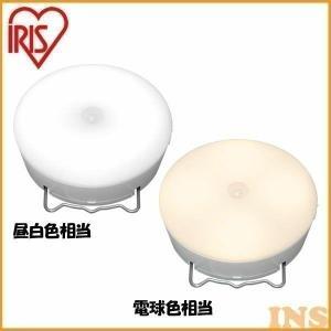・カラー:昼白色相当・電球色相当 ・商品サイズ(約):直径9.5×高さ3.7cm ・重量(約):10...