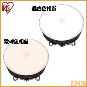 ・商品サイズ(cm):直径9.5×高さ3.7 ・重量:約103g ・材質:ポリカーボネート ・付属品...