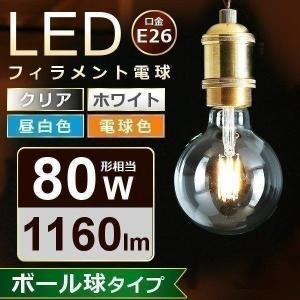 ■商品サイズ(cm) 直径約9.5×高さ約13.5 ■重量 約62g ■材質 ガラス ■定格消費電力...