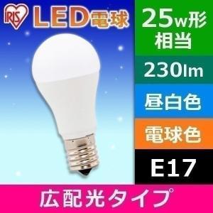 LED電球 E17 25形 25W相当 ...
