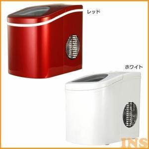 製氷機 家庭用 高速製氷機 405新型 405-imcn01-red 405 (D)|insair-y