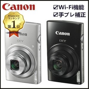 カメラ キャノン デジカメ デジタルカメラ キャノン IXY210 Canon