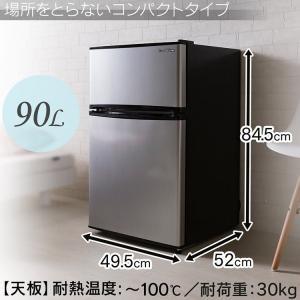 冷蔵庫 2ドア 一人暮らし コンパクト 大容量 冷凍庫 おしゃれ ブラック シルバー 木目調 Grand-Line 冷凍冷蔵庫 90L AR-90L02 insair-y 02