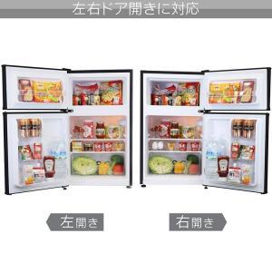 冷蔵庫 2ドア 一人暮らし コンパクト 大容量 冷凍庫 おしゃれ ブラック シルバー 木目調 Grand-Line 冷凍冷蔵庫 90L AR-90L02 insair-y 03