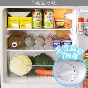 冷蔵庫 2ドア 一人暮らし コンパクト 大容量 冷凍庫 おしゃれ ブラック シルバー 木目調 Grand-Line 冷凍冷蔵庫 90L AR-90L02 insair-y 04