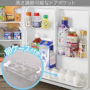 冷蔵庫 2ドア 一人暮らし コンパクト 大容量 冷凍庫 おしゃれ ブラック シルバー 木目調 Grand-Line 冷凍冷蔵庫 90L AR-90L02 insair-y 05