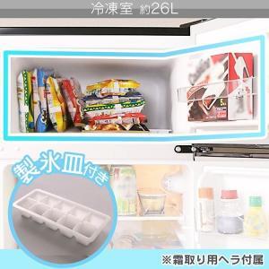 冷蔵庫 2ドア 一人暮らし コンパクト 大容量 冷凍庫 おしゃれ ブラック シルバー 木目調 Grand-Line 冷凍冷蔵庫 90L AR-90L02 insair-y 06