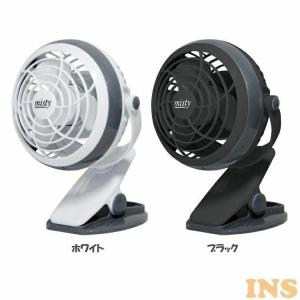 USB扇風機 クリップタイプ 電池駆動可能 KJ-170 カシムラ (D)