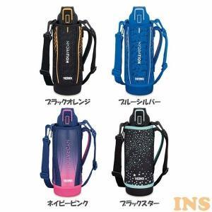 真空断熱スポーツボトル 1L FHT-1001F (D)