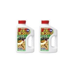 同梱・代引不可 アース製薬 お庭の虫コロリ パウダー(粉剤) 1kg ×2本園芸 侵入防止 害虫