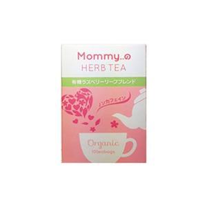 <おすすめ時期:妊娠初期〜産後> オーガニックのハーブを使用した、妊娠中や産前産後のママを応援するハ...