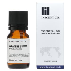 オレンジスイート 10ml インセント エッセンシャルオイル アロマオイル 精油