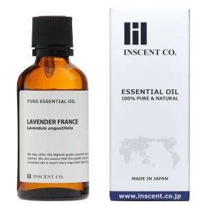 ラベンダー・フランス 50ml (真正ラベンダー) エッセンシャルオイル アロマオイル 精油