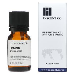 レモン 10ml 〜エッセンシャルオイル[精油]〜