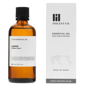 レモン 100ml 〜エッセンシャルオイル[精油]〜