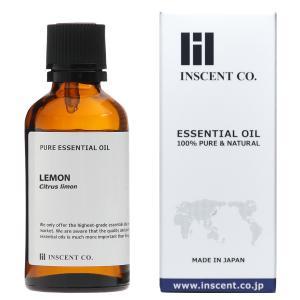 レモン 50ml 〜エッセンシャルオイル[精油]〜