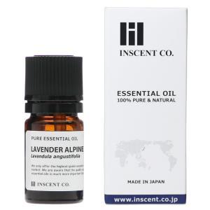ラベンダー ・アルパイン 5ml (真正ラベンダー) インセント エッセンシャルオイル アロマオイル...