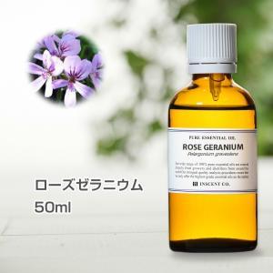 ●ローズゼラニウム Rose Geranium 学名: Pelargonium graveolens...