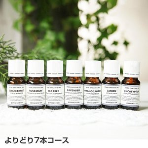 アロマオイル エッセンシャルオイル 精油 よりどり7本コース (各10ml / 送料無料 メール便 ...
