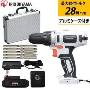 電動ドライバー 小型 充電式 電動ドリル 安い アイリスオーヤマ アルミケース JCD28(あすつく...