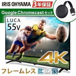テレビ 55インチ クロームキャストセット 液晶テレビ 4K対応液晶テレビ ブラック LT-55B6...