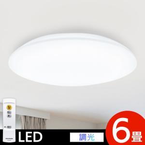 シーリングライト LED 照明 6畳 調光 おしゃれ シンプル 工事不要 タイマー LEDシーリングライト 新生活 一人暮らし CL6D-AG AGLED