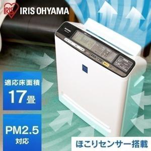 空気清浄機 空気清浄器 花粉 PM2.5 ハウスダスト PM2.5ウォッチャー 17畳用 アイリスオーヤマ ハイパワー ほこり|insdenki-y