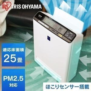 空気清浄機 ペット アイリスオーヤマ タバコ PMMS-DC100 25畳用 PM2.5 PM2.5対応空気清浄機 PM2.5ウォッチャー|insdenki-y