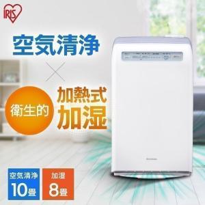 空気清浄機 加湿 加湿空気清浄機 アイリスオーヤマ コンパクト フィルター 加湿器 静音 アイリス HXF-B25 10畳 花粉 PM2.5 ウイルス おしゃれ|insdenki-y