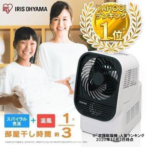 乾燥機 カラリエ 衣類乾燥機 アイリスオーヤマ 省スペース ...