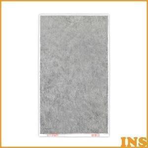 加湿空気清浄機 空気清浄機 フィルター 別売フィルター 活性炭フィルター 活性炭 RHF-401TF アイリスオーヤマ RHF-401 HXF-B40|insdenki-y
