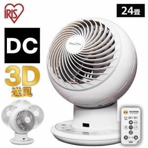 サーキュレーター アイリスオーヤマ おしゃれ 扇風機 DCモーター 静音 首振り 上下左右 PCF-SDC15T|ウエノ電器PayPayモール店