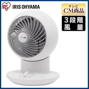 サーキュレーター アイリスオーヤマ 卓上 扇風機 卓上扇風機 ミニ扇風機 小型 静音 PCF-SM1...