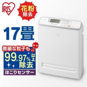 空気清浄機 小型 花粉 コンパクト アイリスオーヤマ ペット モニター空気清浄機 17畳 MSAP-AC100(あすつく)|insdenki-y