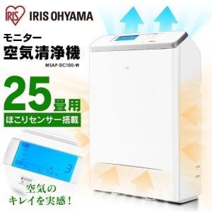 空気清浄機 小型 花粉 コンパクト アイリスオーヤマ ペット モニター空気清浄機 25畳 MSAP-DC100(あすつく)|insdenki-y