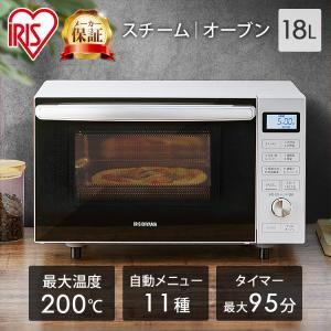 オーブンレンジ 安い フラット 電子レンジ スチームオーブンレンジ スチーム アイリスオーヤマ カップ式 18L MO-F1806-Wの画像