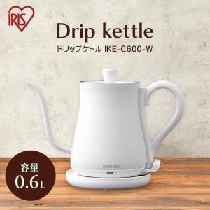 ケトル おしゃれ ドリップケトル コーヒー 電気 電気ケトル 電気ポット 安い IKE-C600-W アイリスオーヤマ(あすつく)の画像