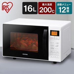 電子レンジ オーブンレンジ 16L ホワイト レンジ キッチン ターンテーブル 解凍 MO-T1604-W アイリスオーヤマ(あすつく)の画像