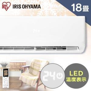 エアコン 18畳 アイリスオーヤマ 省エネ 18畳用 左右自動ルーバー搭載 IHF-5604G 5....
