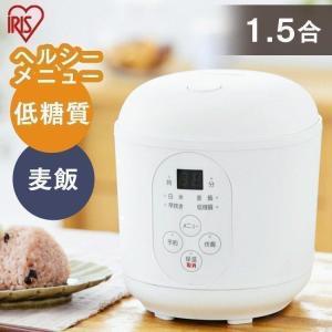 炊飯器 一人暮らし用 一人暮らし 1合 1合炊き コンパクト 新生活 RC-MF15-W ホワイト アイリスオーヤマ ウエノ電器PayPayモール店